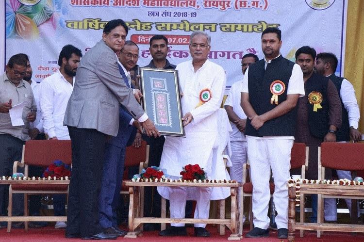 Annual 'Sneh Sammelan' of Govt Nagarjuna PG Science college held