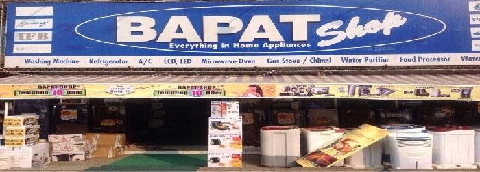 Bapat Shop celebrates anniversary, begins sale