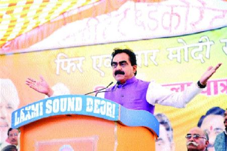 BJP lambasts Congress during Vijay Yatra in Deori