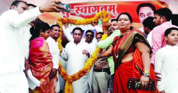 Don't get lured by BJP's fake promises: Kamal Nath