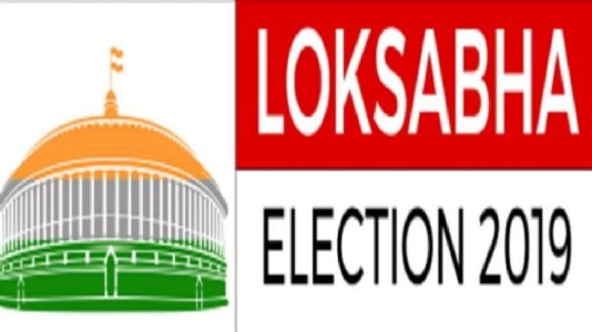 Notification for 1st phase of LS polls issued