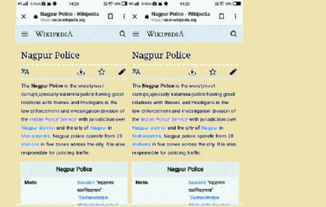 Nagpur Police Wikipedia page tampered with; city police image tainted
