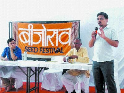 'Govt should ban pesticide instead of giving only compensations'