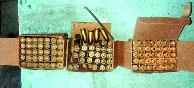 98 live cartridges of 9mm pistol found at Nagpur Rly Station
