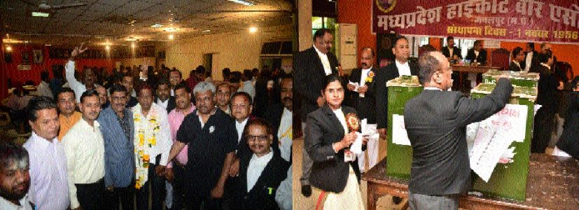 Raman Patel elected as new President of MPHC Bar Assn