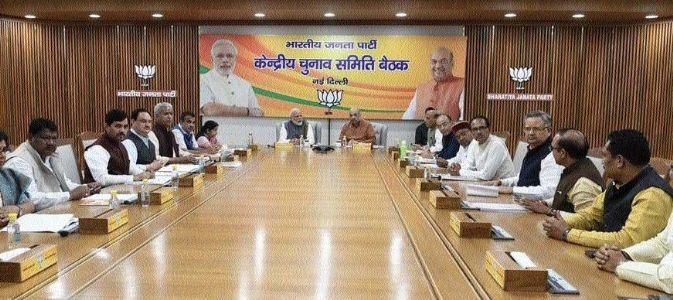 Sitting BJP MPs may not get ticket