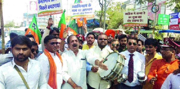 BJYM demonstrates against Cong Govt at Board Office