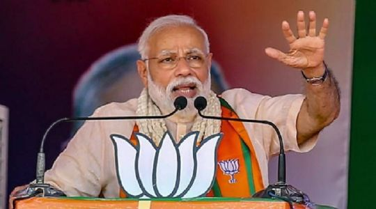 Congress trying to fulfill Pakistan's demands: PM