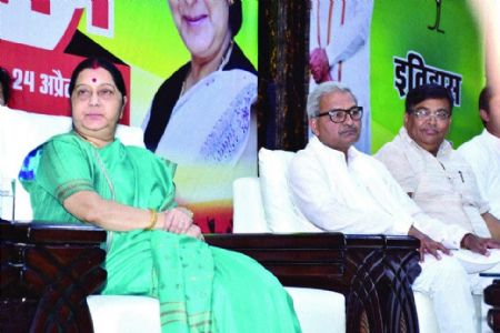'Modi Govt has lived up to people's expectations'