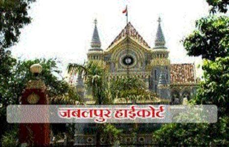 HC convicts accused in rape case