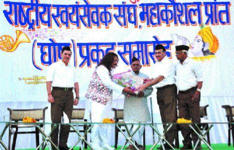 RSS Mahakaushal Prant Prakat Samaroh organised