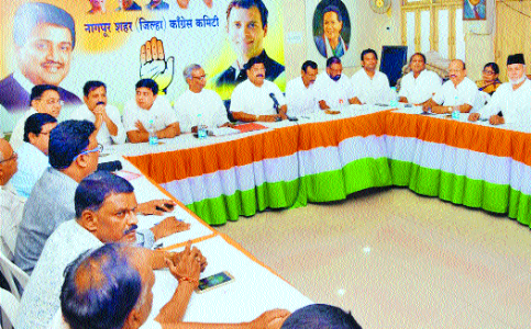 Congress to revamp city executive, change inactive booth office-bearers