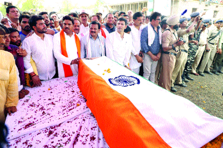 Martyr Sandeep Yadav cremated with State honour