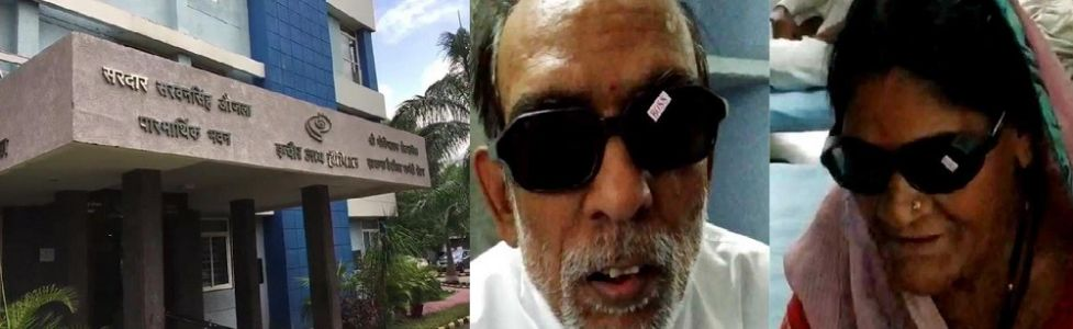 11 lose vision to different degrees after cataract surgery in Indore
