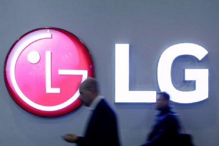 LG launches special campaign for festivals