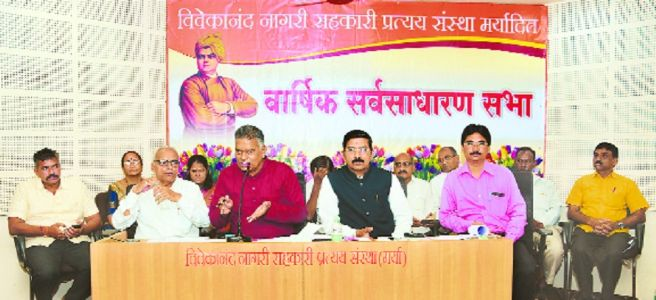 Vivekanand Co-operetive Society declares 11 per cent dividend