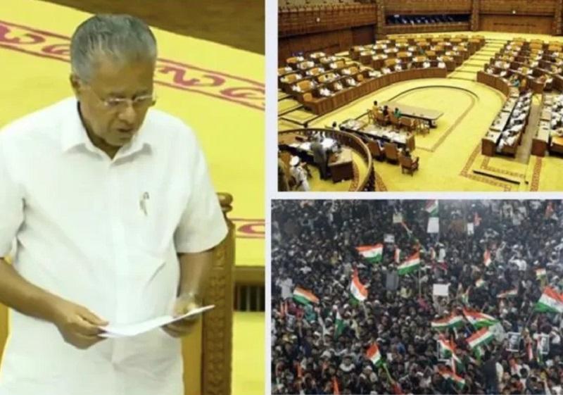 Kerala Assembly passes re