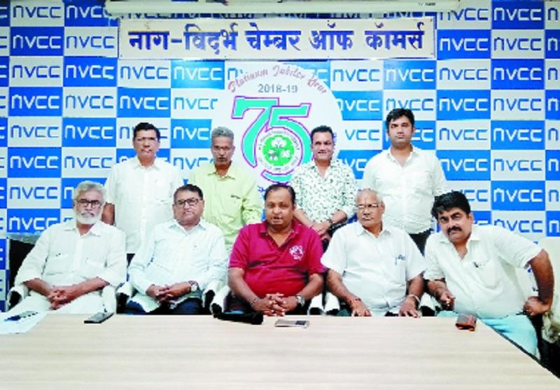 NVCC to hold LBT Reddress