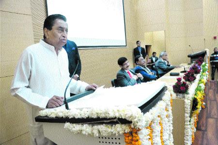 Cm Kamal Nath inaugurates MP IAS Service Meet 2020