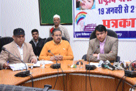 Pulse Polio Campaign from January 19 to 21