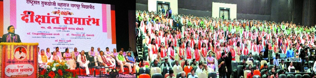 'Education is a tool to mould students into responsible citizens'