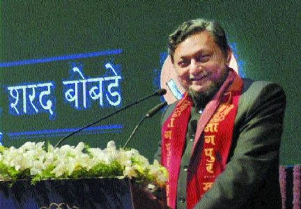 Touched by love of Nagpurians: CJI Bobde