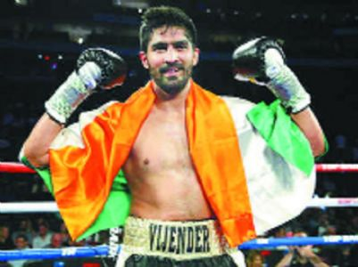You win sometimes, other times you learn: Vijender