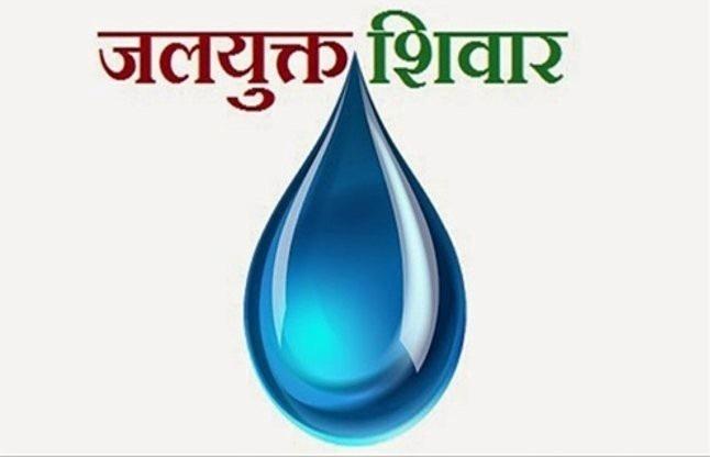 Jalyukt Shivar scheme_1&n
