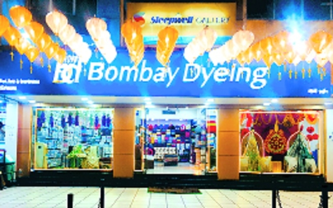 Bombay Dyeing _1 &nb