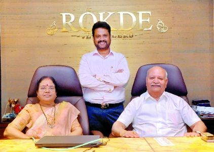 Customers are our brand ambassadors: Rokde Jewellers