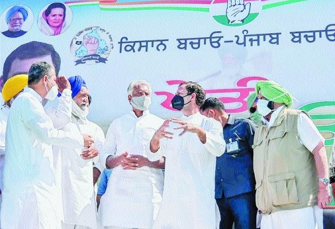 Rahul Gandhi_1