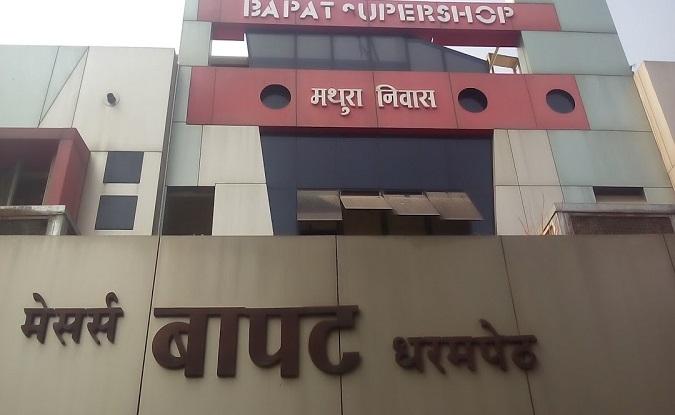 Diwali Smart Shopping_1&n