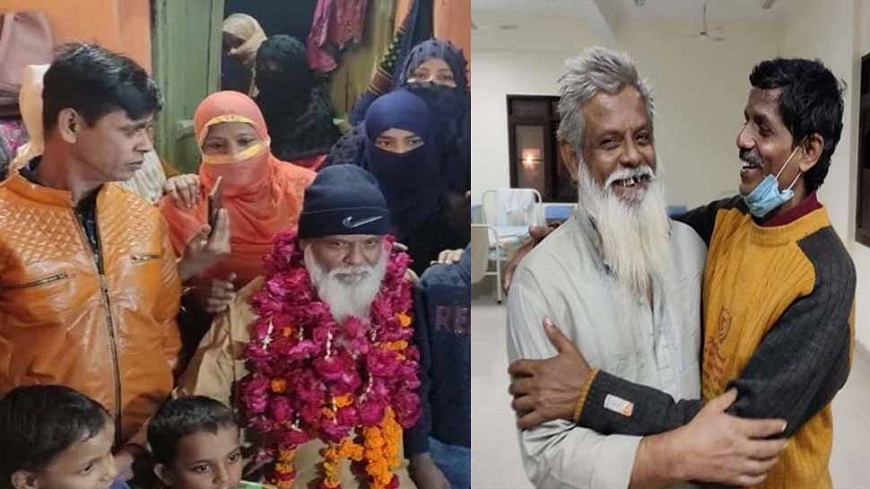 Shamsuddin returned _1&nb