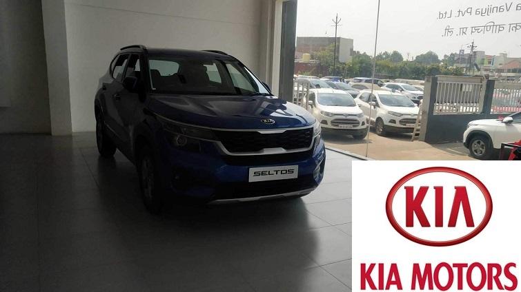Kia Motors_1H