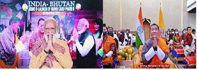 India will send Bhutan_1&