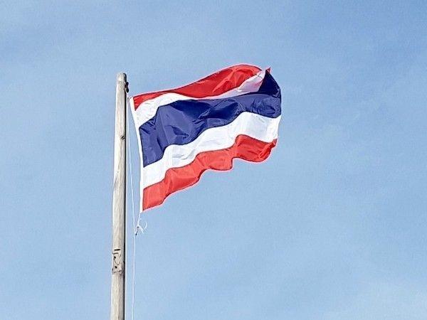 Thailand_1H x