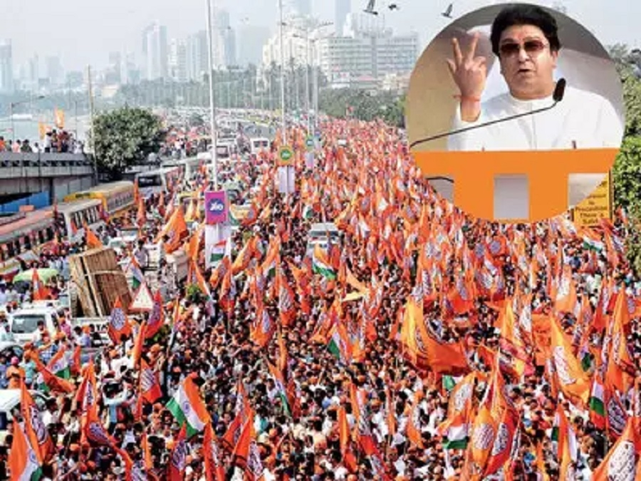Raj Thackeray extends sup