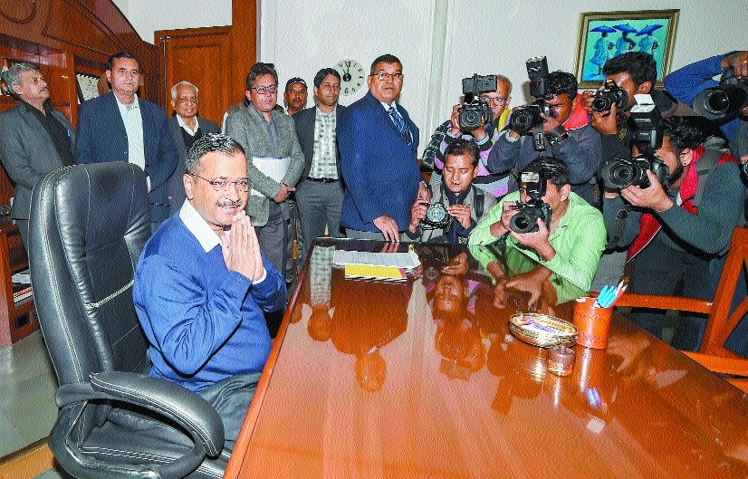 Delhi CM_1H x