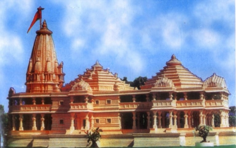 Ram temple trust to meet