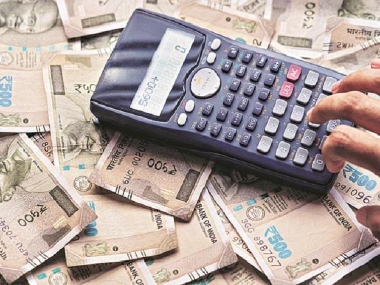 Cut in lending rates insu
