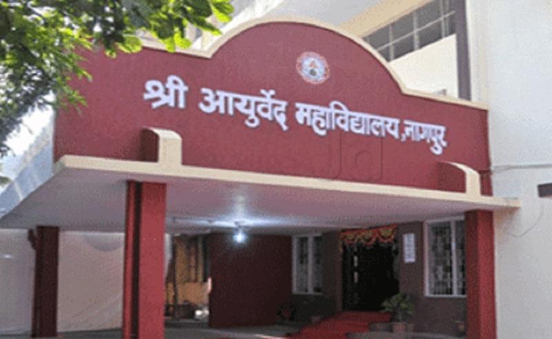 SHREE Ayurvedic College r