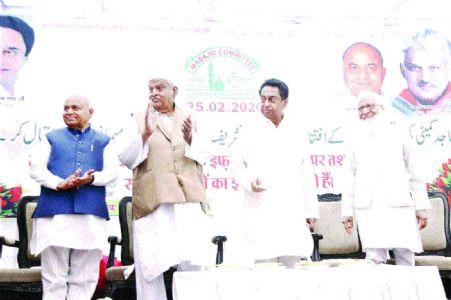 CM Kamal Nath dedicates new building of Masjid Committee