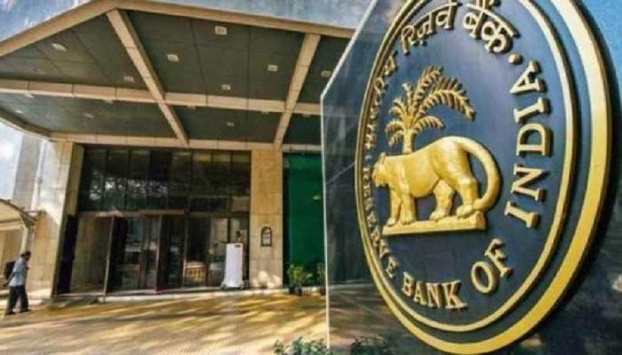 RBI keeps interest rates