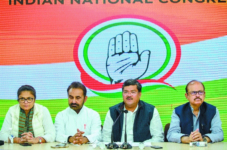 Cong panel_1H