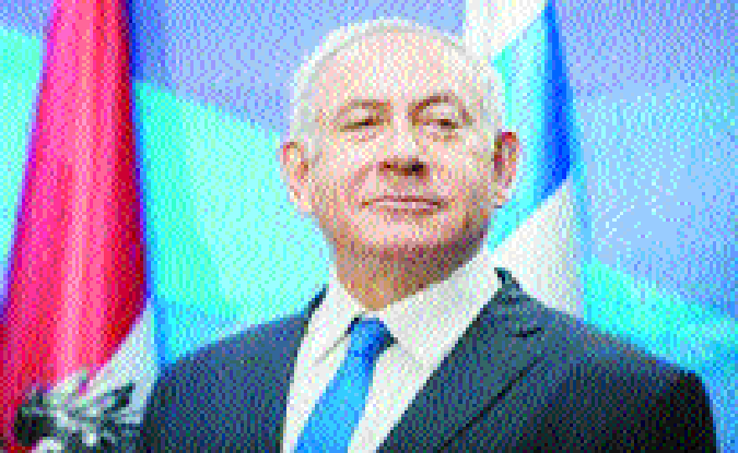Netanyahu _1H