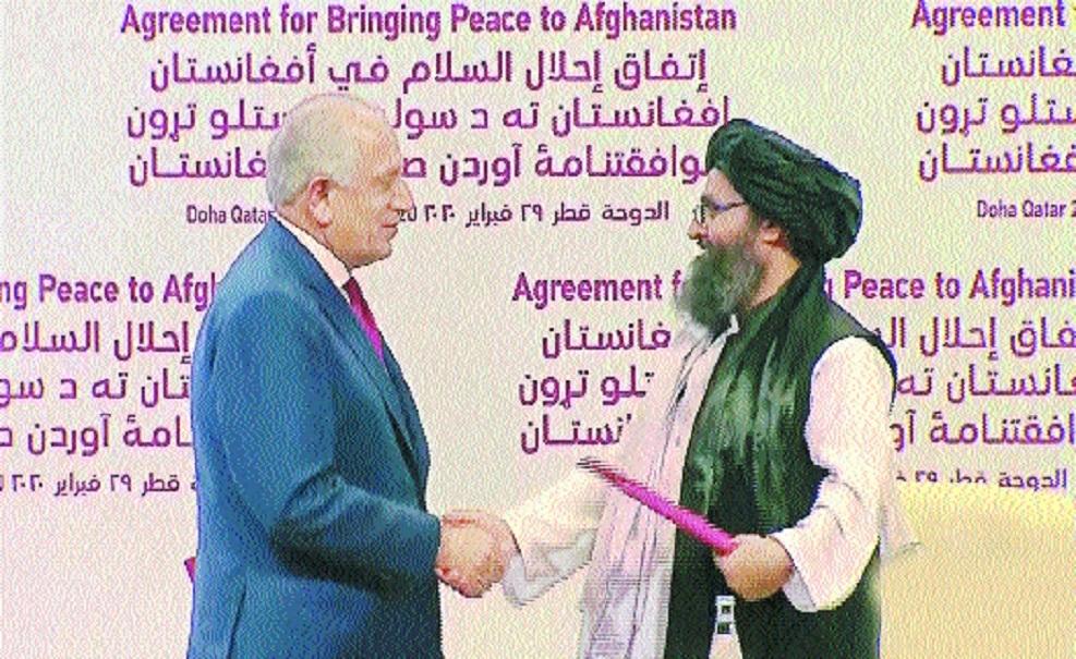 us afghan_1H