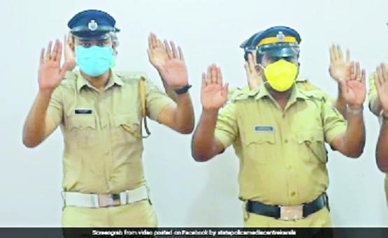 Kerala cops_1