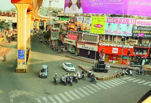 7 crore traders _1&