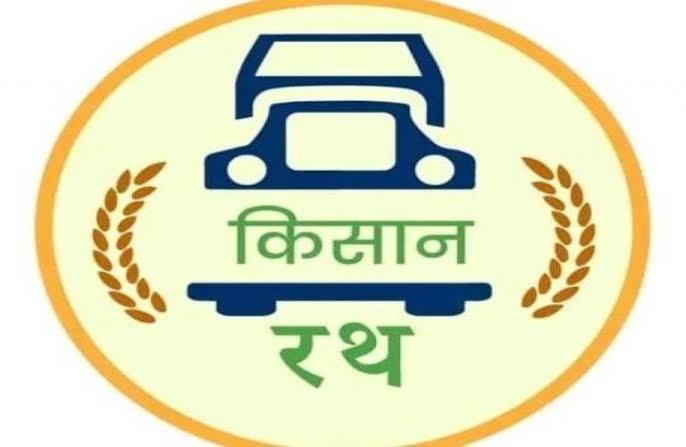 Krishi Rath app unveiled to facilitate agri-produce transportation ...