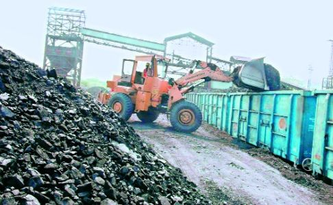 WCL slashes coal auction price of specific mines